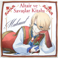 Hand Towel - Shoukoku no Altair (Altair: A Record of Battles)
