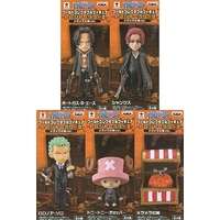 (Full Set) World Collectable Figure - ONE PIECE