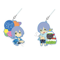 Rubber Strap - High Speed! / Serizawa Nao