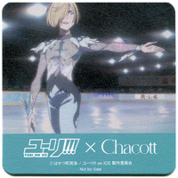 Coaster - Yuri!!! on Ice / Yuri Plisetsky