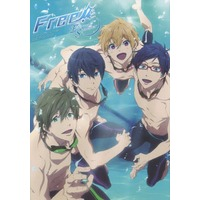 Official Guidance Book - Free! (Iwatobi Swim Club)