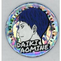 Badge - Kuroko's Basketball / Teiko Junior High & Aomine