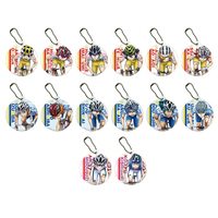 (Full Set) Key Chain - Yowamushi Pedal