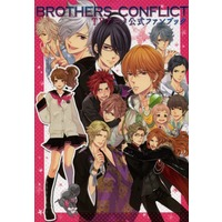 Official Guidance Book - BROTHERS CONFLICT