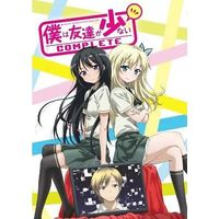 Illustration book - Haganai