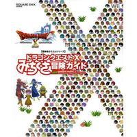 Book - Dragon Quest