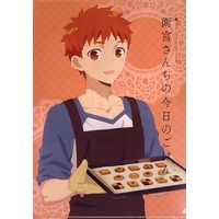 Plastic Folder - Fate Series / Shirou Emiya