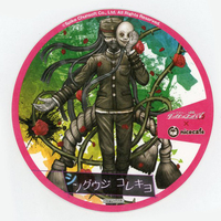 Coaster - Danganronpa V3 / Shinguji Korekiyo