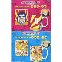 (Full Set) Mug - Poputepipikku (Pop Team Epic) / Pipimi & Popuko