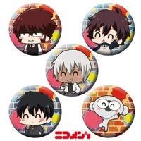 Badge - Blood Blockade Battlefront
