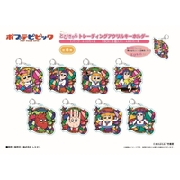 Trading Acrylic Key Chain - Poputepipikku (Pop Team Epic)