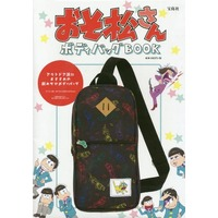 One Shoulder Bag - Osomatsu-san / Osomatsu