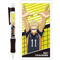 Mechanical pencil - Haikyuu!! / Tsukishima Kei