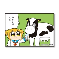 Badge - Poputepipikku (Pop Team Epic)