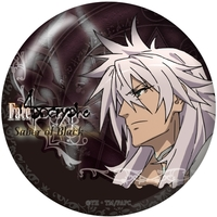 Badge - Fate/Apocrypha / Siegfried (Fate Series)