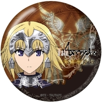 Badge - Fate/Apocrypha / Jeanne d'Arc (Fate Series)