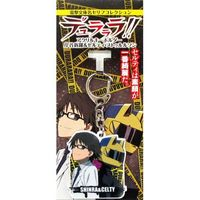 Acrylic Key Chain - Durarara!! / Celty & Shinra