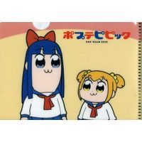 Plastic Folder - Poputepipikku (Pop Team Epic) / Pipimi & Popuko