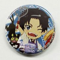 Badge - Blue Exorcist / Rin Okumura