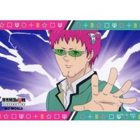 Illustration Sheet - Saiki Kusuo no Ψ Nan (The Disastrous Life of Saiki K.) / Nendou Riki