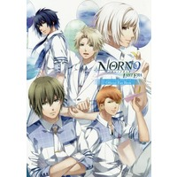 Official Guidance Book - Norn9