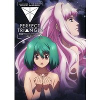 Official Guidance Book - Macross Frontier / Sheryl Nome