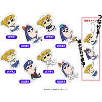 Strap - Poputepipikku (Pop Team Epic)