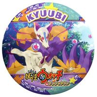 Badge - Youkai Watch / Kyuubi & Koma-san