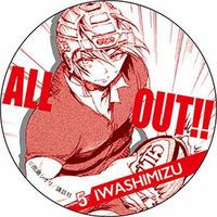 Badge - All Out!! / Iwashimizu Sumiaki