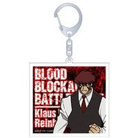Acrylic Key Chain - Blood Blockade Battlefront / Klaus V Reinhertz