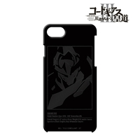 iPhone7 case - Smartphone Cover - iPhone8 case - Code Geass / Lelouch Lamperouge