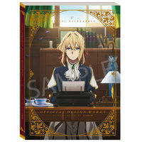 Official Guidance Book - Violet Evergarden