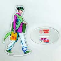 Acrylic stand - Jojo Part 4: Diamond Is Unbreakable / Kishibe Rohan
