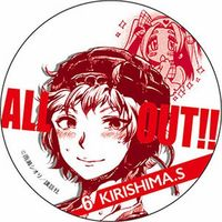 Badge - All Out!! / Kirishima Sekito