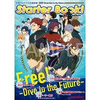Book - Free! (Iwatobi Swim Club)