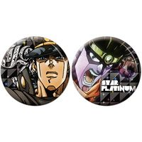 Badge - Jojo Part 3: Stardust Crusaders / Star Platinum & Jyoutarou