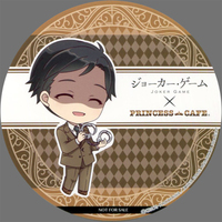 PRINCESS CAFE Limited - Joker Game / Jitsui