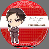 PRINCESS CAFE Limited - Joker Game / Miyoshi