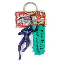 Key Chain - Jojo Part 5: Vento Aureo / Moody Blues