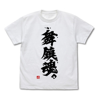 T-shirts - Kantai Collection Size-M