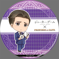 PRINCESS CAFE Limited - Joker Game / Gamou Jirou