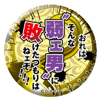 Badge - ONE PIECE / Crocodile