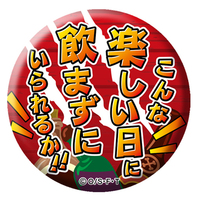 Badge - ONE PIECE / Shanks
