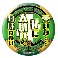 Badge - ONE PIECE