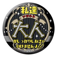 Badge - ONE PIECE / Brook