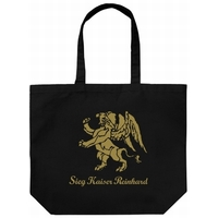 Tote Bag - Legend of the Galactic Heroes