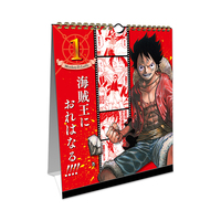 Calendar 2018 - Tear-off Calendar - ONE PIECE
