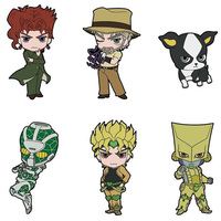 (Full Set) Rubber Strap - Jojo Part 3: Stardust Crusaders