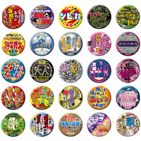 (Full Set) Badge - ONE PIECE
