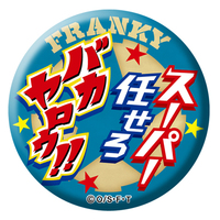 Badge - ONE PIECE / Franky